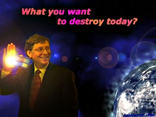 Билл Гейтс в эпиграмме-каламбуре