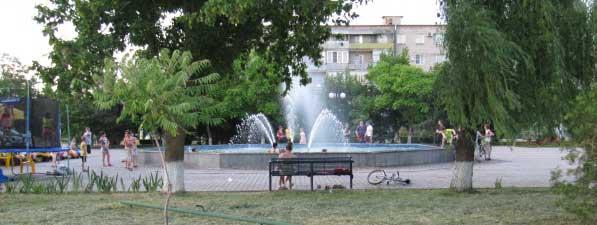 Каламбур у фонтана